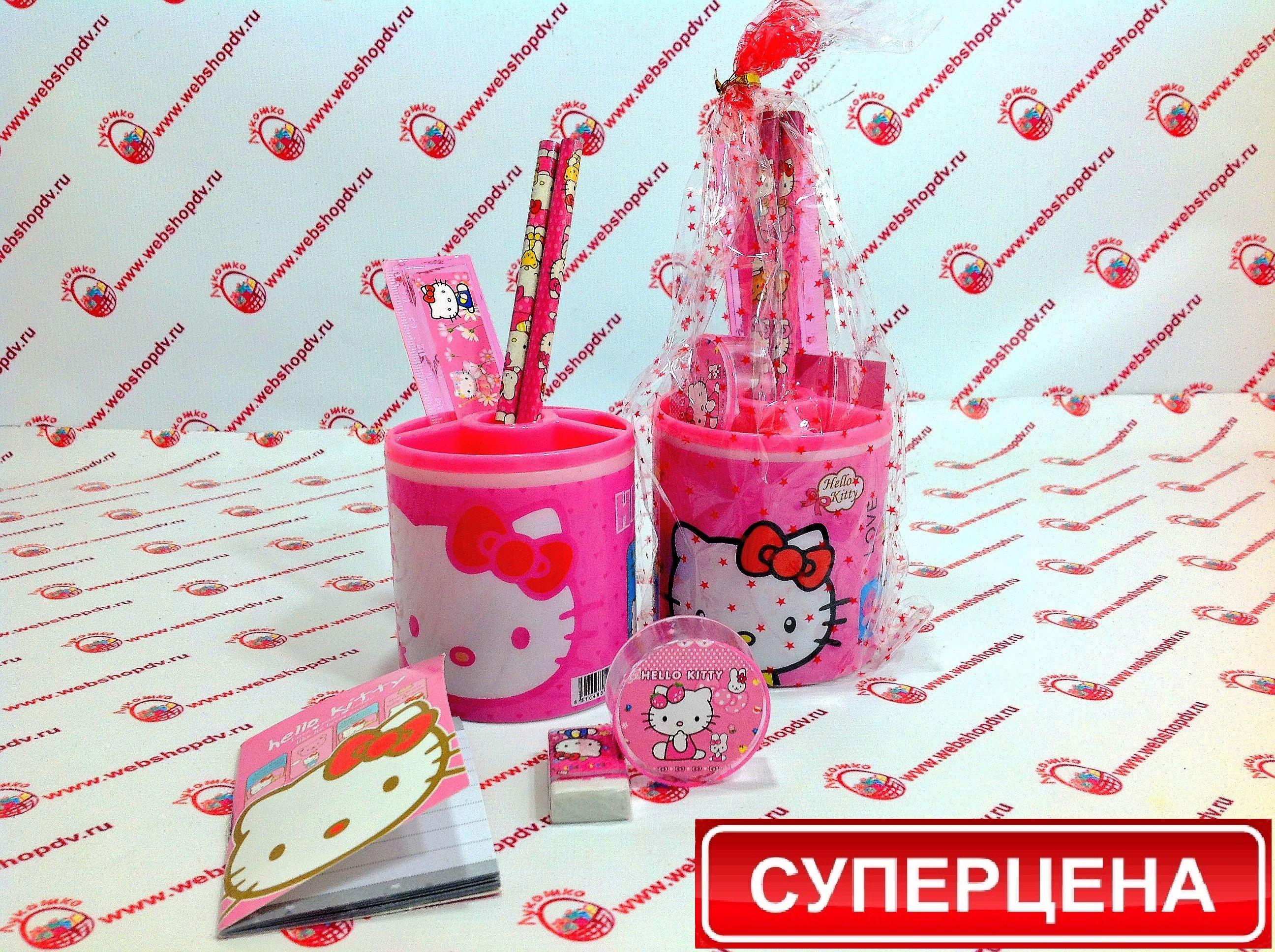 Набор канцелярский в стаканчике «Hello Kitty»