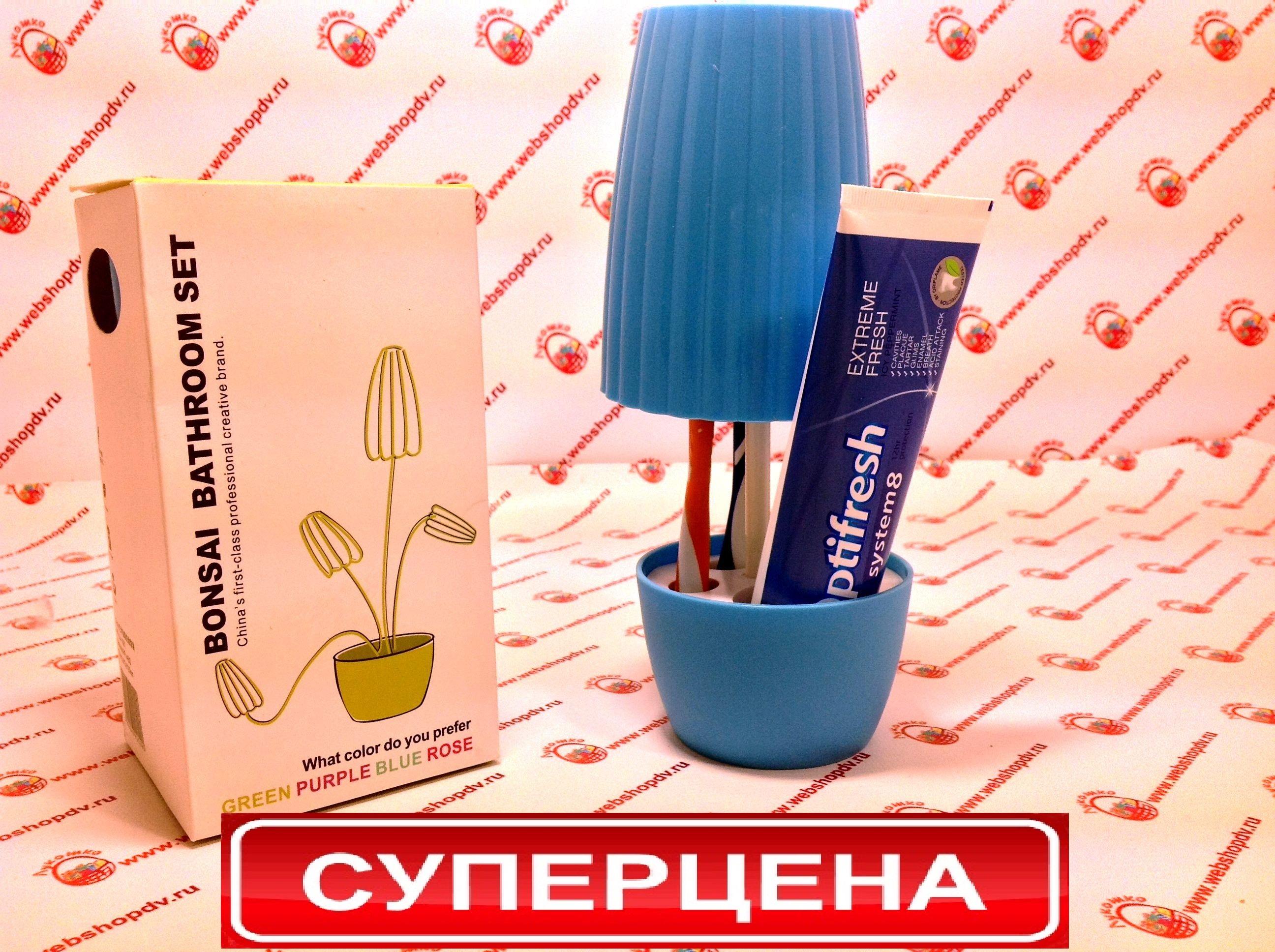 Держатель для зубных щёток со стаканчиком