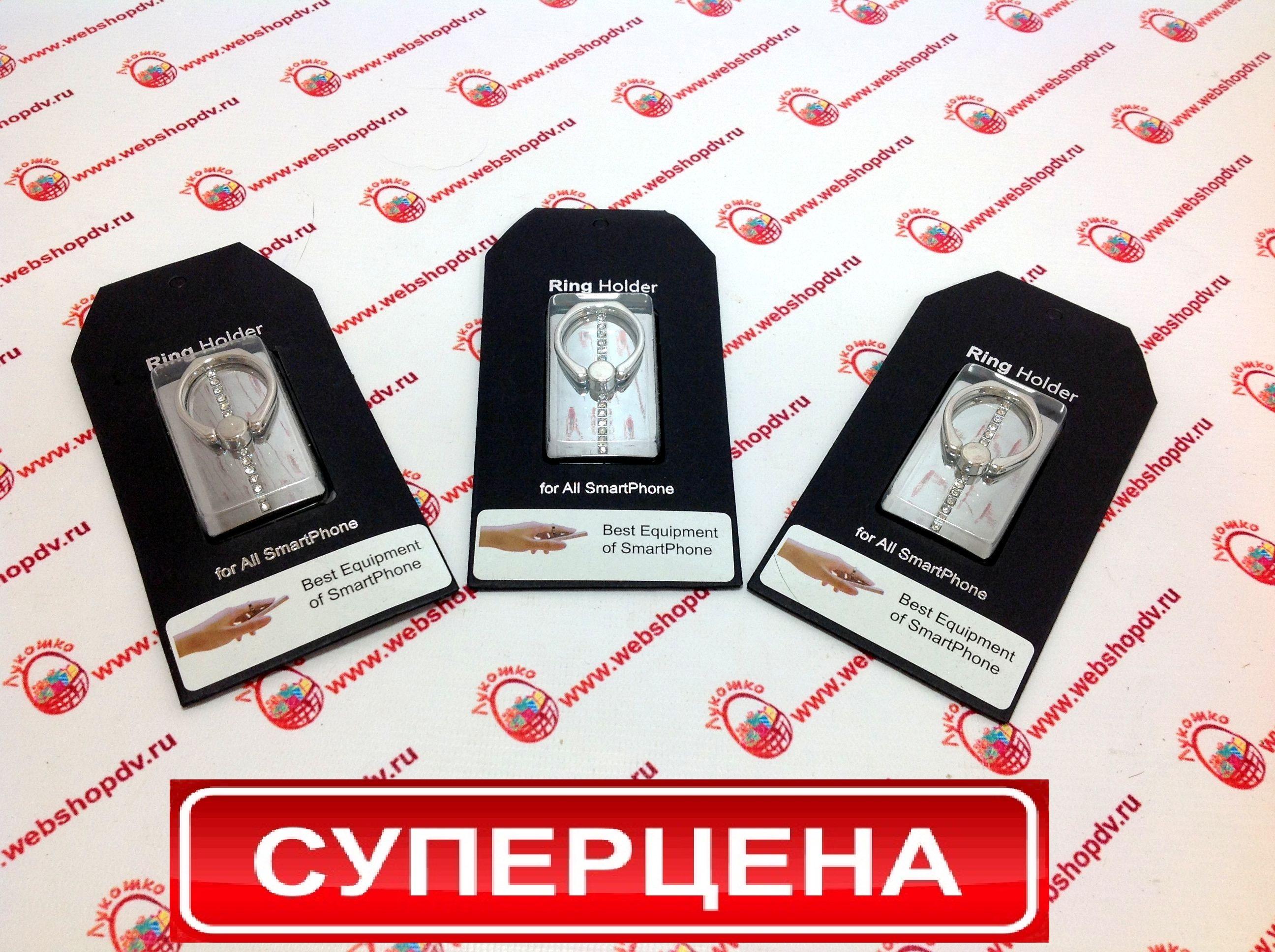 Кольцо-держатель для телефона (серебро, стразы)