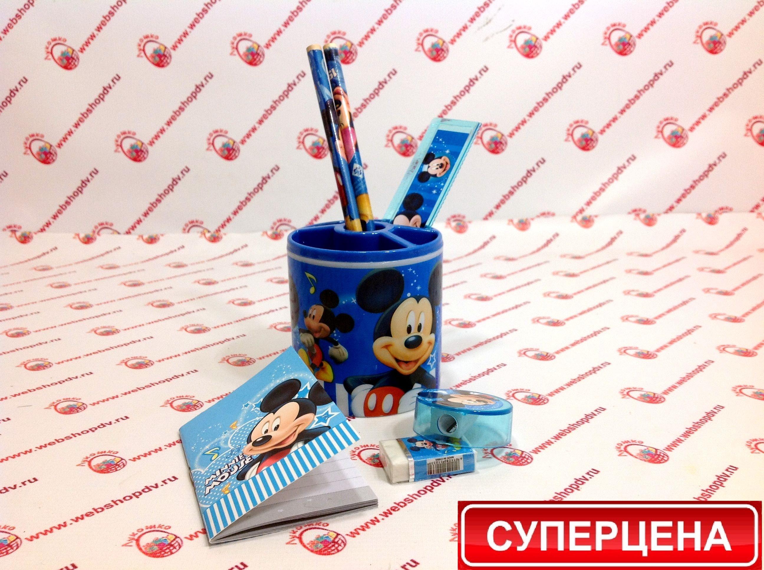 Набор канцелярский в стаканчике «Микки Маус»