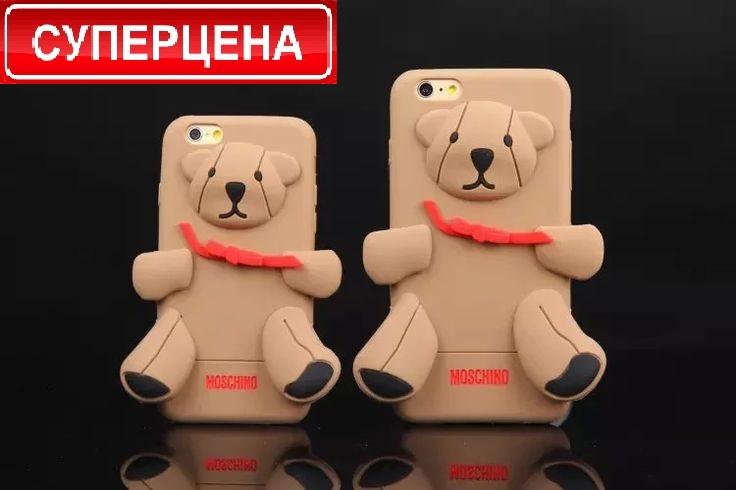 Чехол Moschino Bear Медведь для iPhone 6