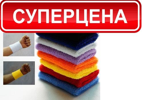 Напульсник-полотенце