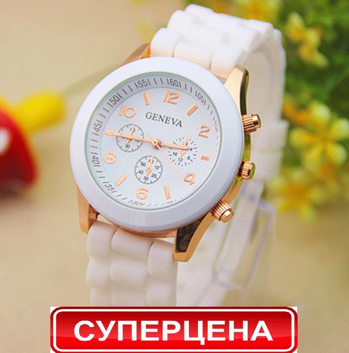 Часы женские Geneva на силиконовом ремешке