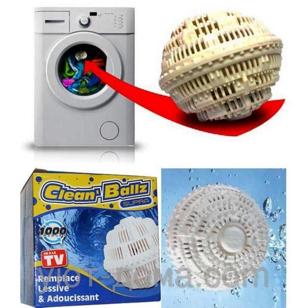 clean ballz инструкция цена